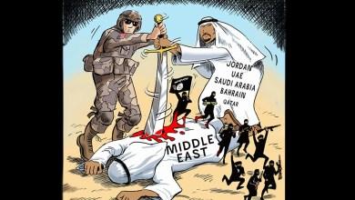 Photo of Hipocrisia ocidental