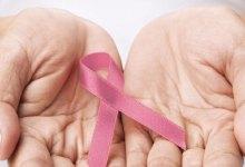Photo of Cancro: a importância de um diagnóstico rápido