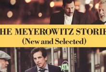 Photo of The Meyerowitz Stories