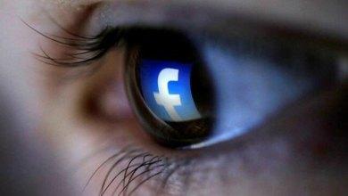 Photo of A sociedade dos ecrãs