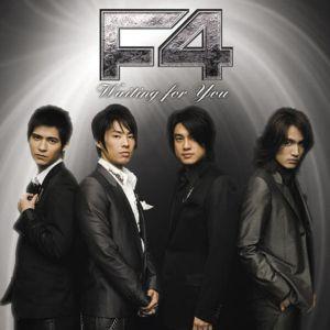 F4_150417