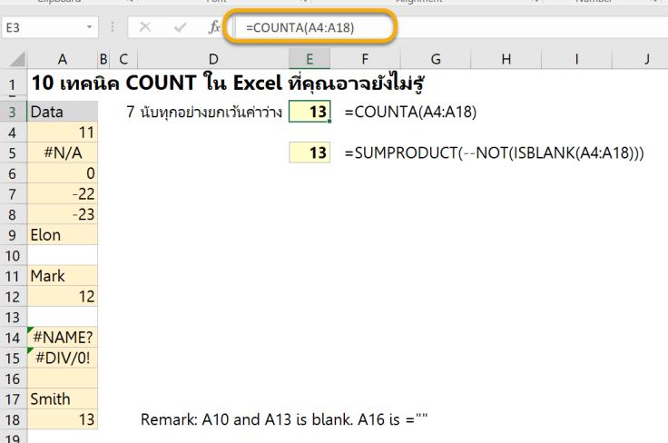 7_COUNTA.png