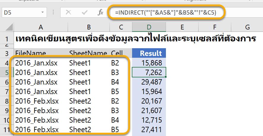 INDIRECT_NoFolderName