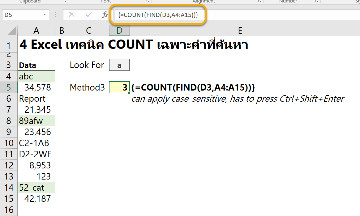 COUNT_FIND