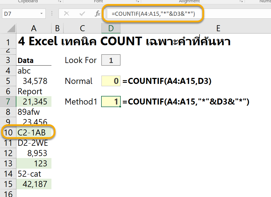 COUNTIF_Number