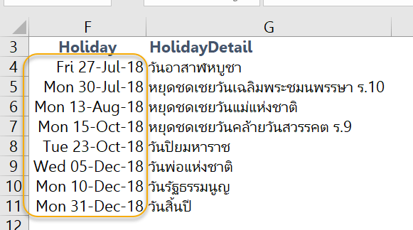 HolidayList.png