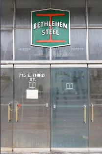 The front doors to Bethlehem Steel's former office.