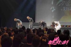 nobunaga_thefool_event_11