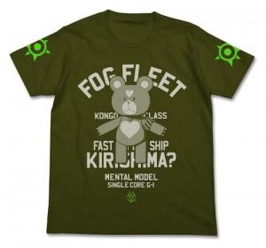 09-キリシマT