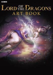 書影_Lord of the Dragons ART BOOK
