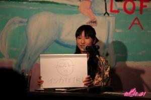 yurutto_event_10