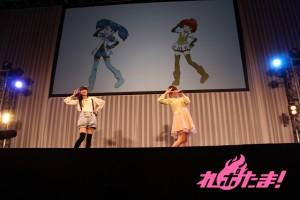 yoshida_AJ2014_02