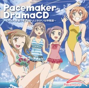 pacemakerjaket