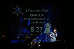 hanazawa_2014_6_11