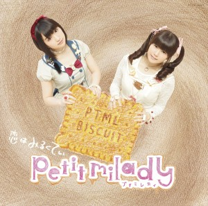 【軽】petit milady「恋はみるくてぃ」J写_POCE-9407/初回限定盤
