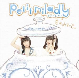 【軽】petit milady「恋はみるくてぃ」J写_POCE-1410/通常盤