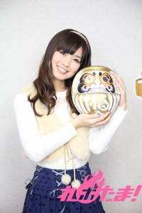 namaseigura_2015_1_05