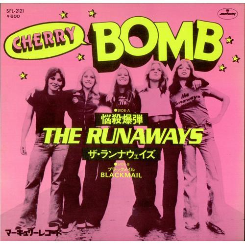 The+Runaways+Cherry+Bomb+426777