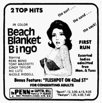 A month after this ad ran in The Washington Post (4/75), for it's screening at the Mitchell Brothers' O'Farrell Theatre in San Francisco - evidently due to threat of legal action from AIP - the film was 'subtly' retitled as BEACH BLANKET BONGO instead. It was also released at some point as BEACH BLANKET BANGO! With beach blanket bimbo Rene Bond in the rquivalent Annette Funicello role.