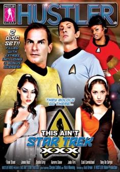 400full-this-aint-star-trek-xxx-poster