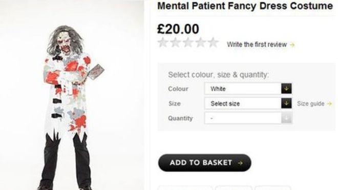 mental-patient-halloween