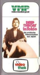 deep-throat-in-tokyo