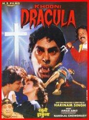 khooni-dracula-1992