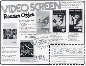 km-video-video-screen-offer-ad