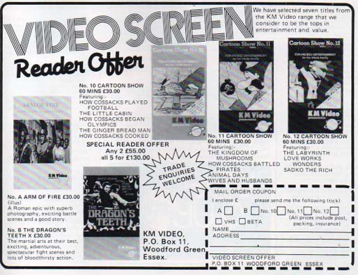 km-video-video-screen-offer-ad