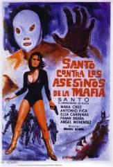 santo-film-29