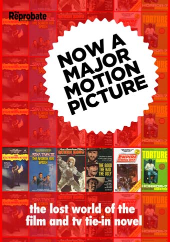 now-a-major-motion-picture-cover