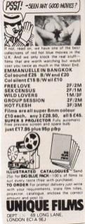 unique-films-ad