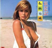 sexy-japanese-lp-