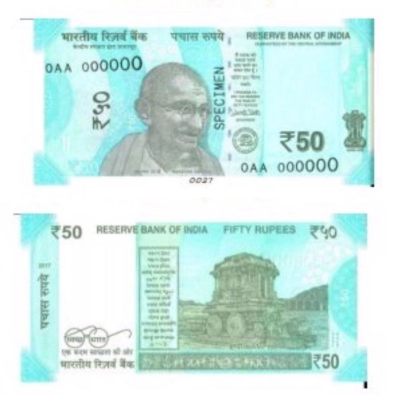 Reserve Bank of India RBI new note
