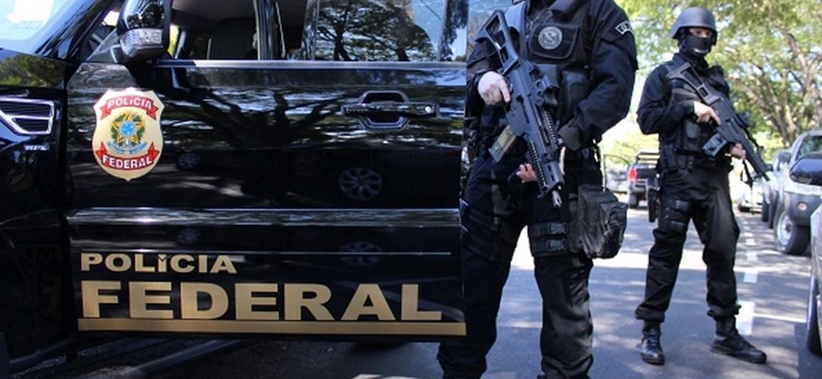 policia-federal-2017