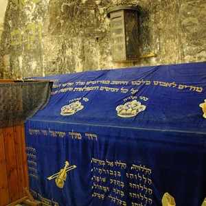 Tomb-Of-David-On-Mount-Zion