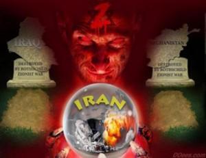 IranCrystal1-300x231