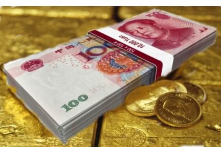 Ten Thousand Yuan