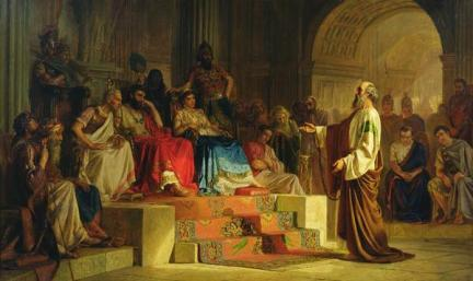 Apostle Paul satires the elite rulers