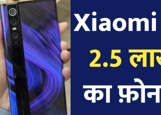Xiaomi Mi Mix Alpha Xiaomi Mi Mix Alpha Specifications Mi Mix Alpha Price Mi Mix Alpha Launch Mi Mix Alpha Tech News Tech News In Hindi