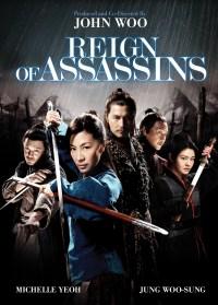 Reign of Assassins | Repulsive Reviews | Horror Movies