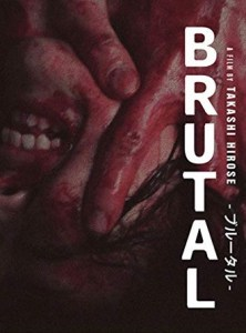 Brutal | Repulsive Reviews | Horror Movies