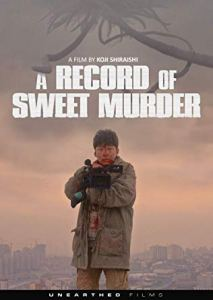 A Record of Sweet Murder movie review