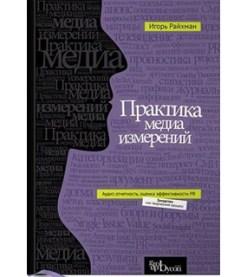 Книги_PR4_1