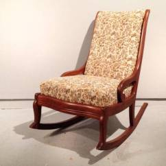 Antique Sewing Chair Mexican Leather Chairs Vintage Armless Rocking 1940s Nursing Rocker 1940 S Petite Beautiful Floral Woven Tapestry Fabric On The Seat And Back Rest Is Covered In A Light Weight