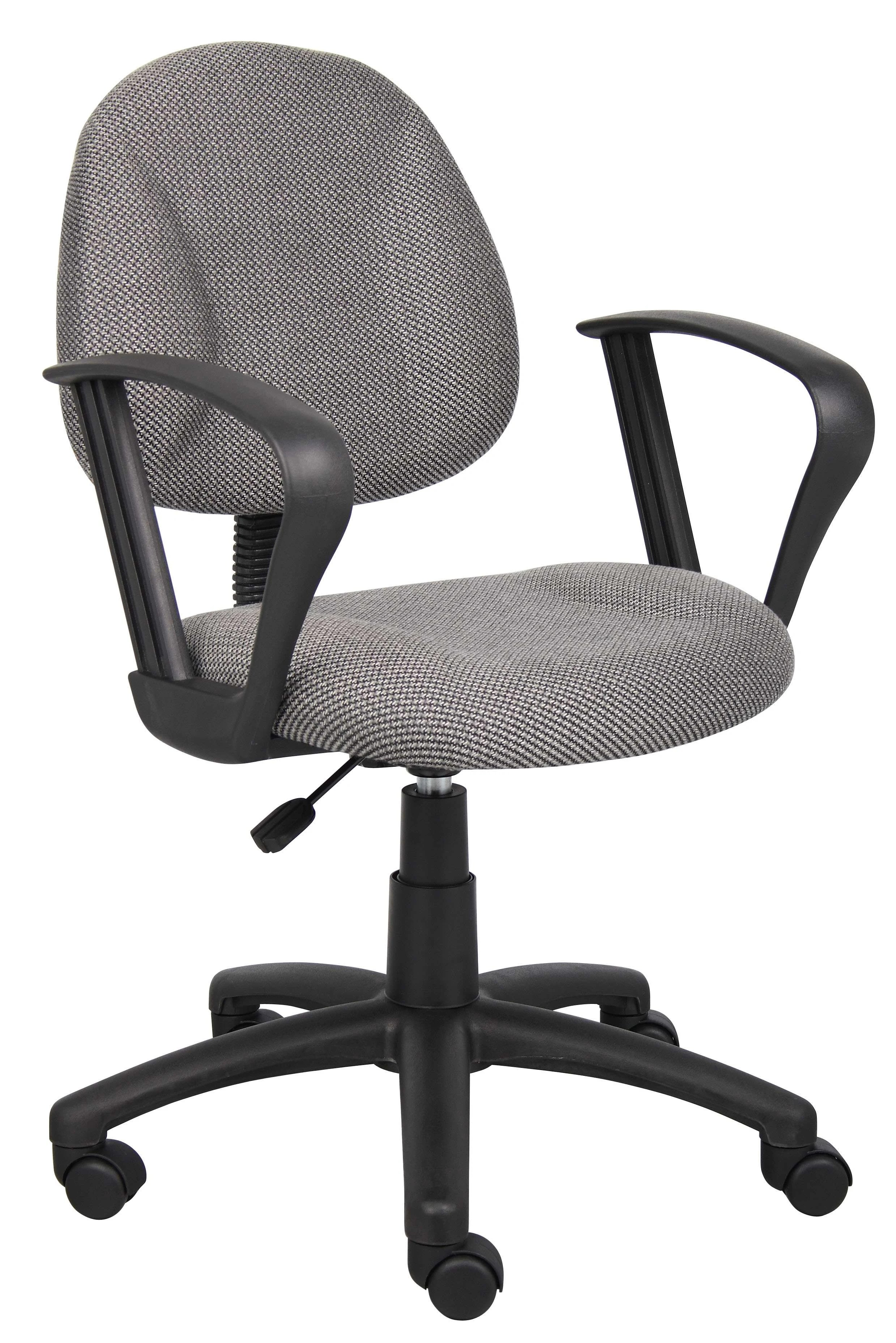 posture monitoring chair chaise lounger boss office products gray deluxe with loop