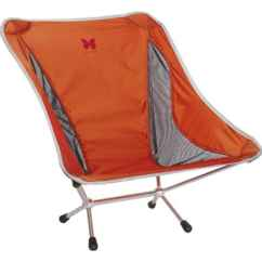 Alite Monarch Chair Canada Wedding Covers And Sashes For Hire Mantis Camping Jupiter Orange