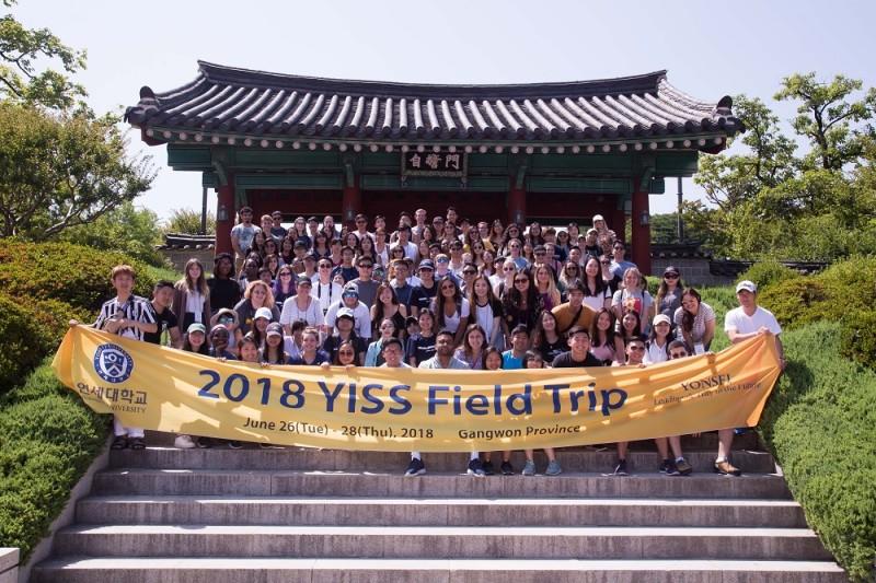 Program Student Exchange Yonsei University, Korea