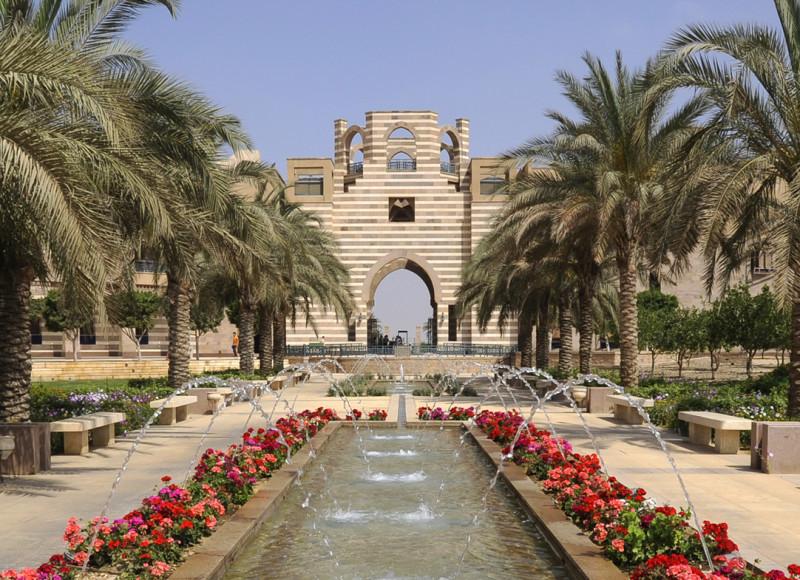 Beasiswa S2 AUC, Mesir