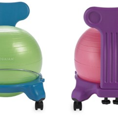 Ball Chair For Kids Folding With Cup Holder Best Yoga Updated May 2018 Reviews And Buyer Guide Gaiam